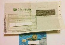 Можно ли поменять ПИН-код карты Сбербанка в личном кабинете