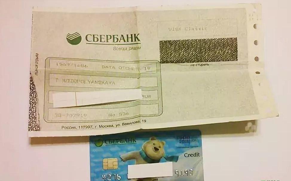 Можно ли поменять ПИН-код карты Сбербанка в личном кабинете?