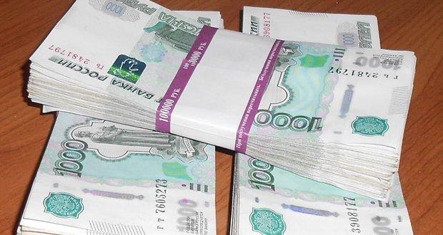 Кредит 300000 без справок и поручителей в день обращения