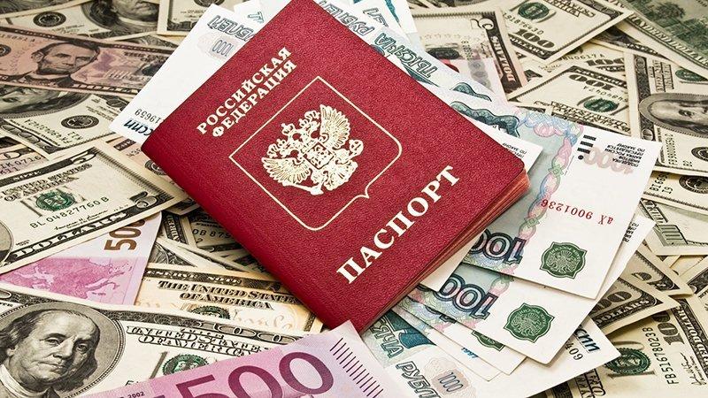 Кредиты наличными в москве для иностранных граждан