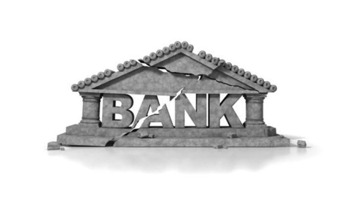 56ca6486349bc - Нужно ли платить по кредиту, если банк закрылся?