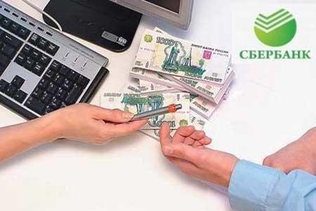 кредиты в дагестане срочно
