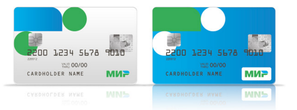 Как оформить кредит на карту МИР Сбербанк?